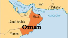 Unblock websites in Oman