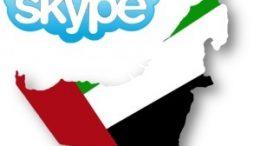 How to unblock Skype in Abu Dhabi UAE